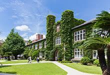 【立教大学】のキャンパス・アクセス・所属学部についてまとめてみた