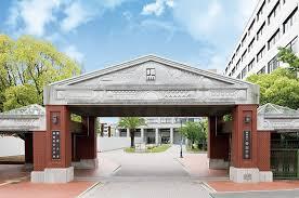 摂南大学で一番受かりやすい穴場学部は!?【学部別入試難易度ランキング】