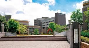 東京都市大学で一番受かりやすい穴場学部は!?【学部別入試難易度ランキング】