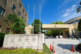 【関西大学志望者必見】関西大学にオススメの模試4選!