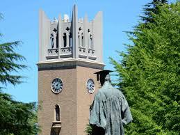【2021年版】早稲田大学のオープンキャンパス・入試イベントまとめ