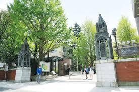 【学費免除制度あり】青山学院大学の学生支援制度を紹介