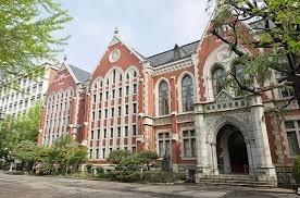 【学費免除制度あり】慶應義塾大学の学生支援制度を紹介