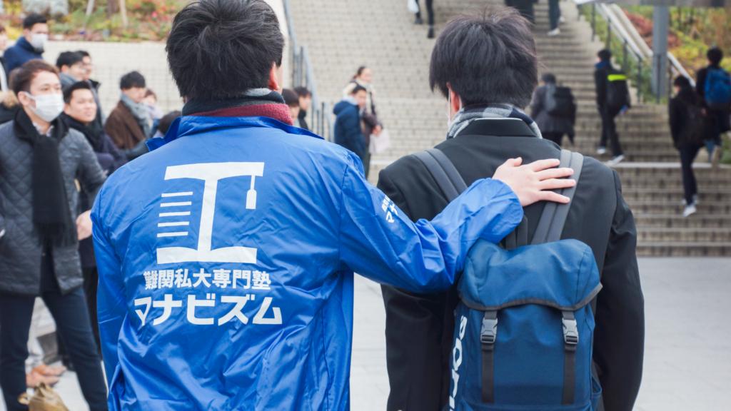 近畿大学 経営学部合格!早稲田摂陵高校「コンサルと一緒に勝ち取った合格」