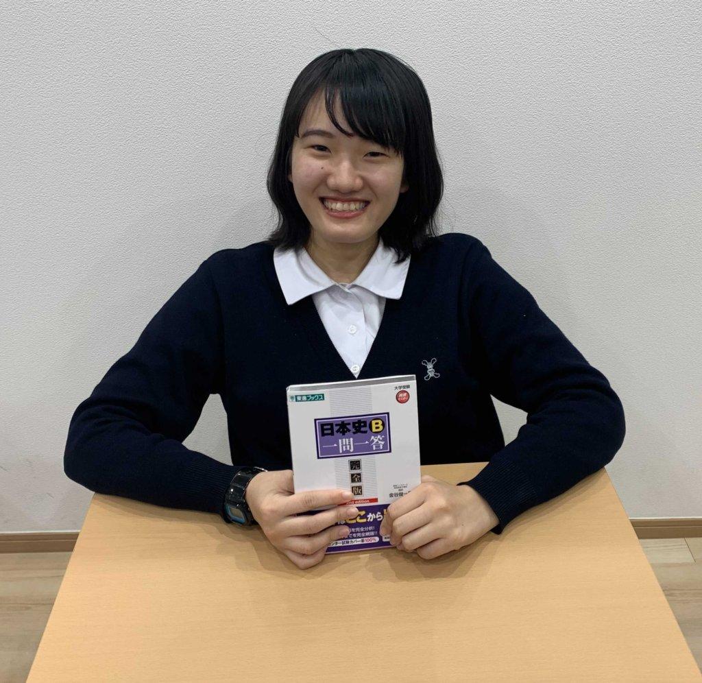 [2021公募]龍谷大学 文学部現役合格!岸和田高校『自分を信じることの大切さとは?!』