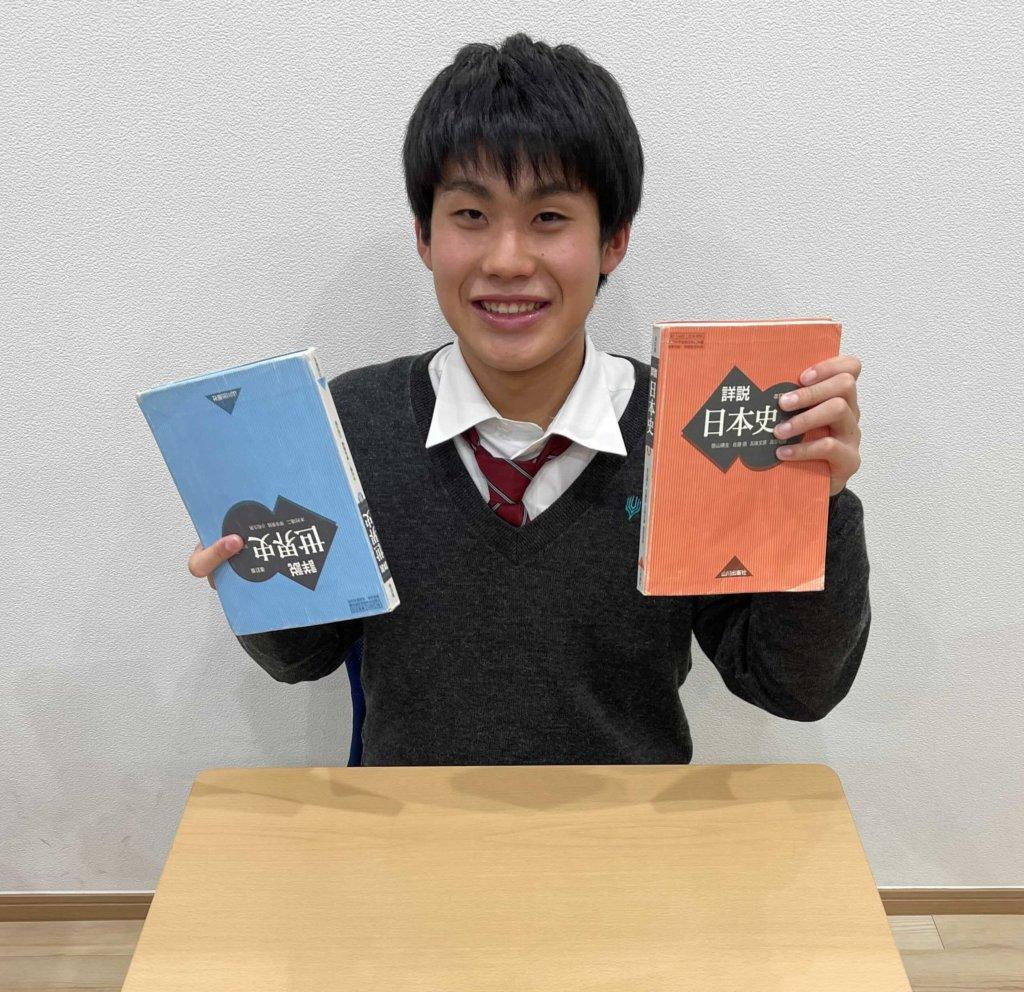 [2021公募]京都産業大学 外国語学部現役合格!大阪学芸高校『部活は、最後まで続けるべき?』