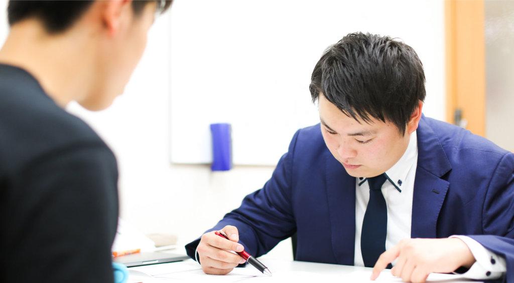 志望校に合格する受験生の大きな3つの特徴とは?