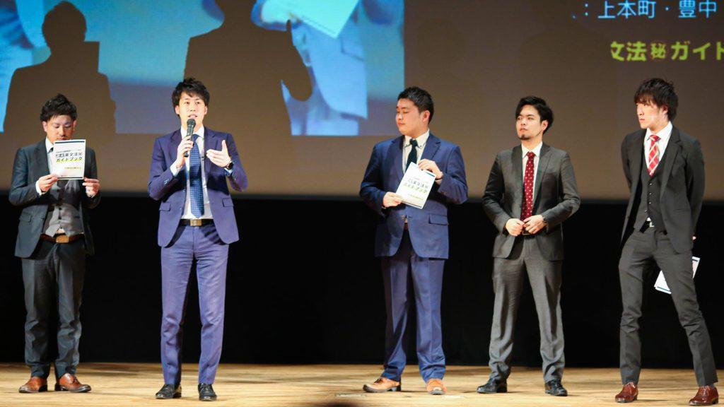近畿大学講演会2019が公開されました!【動画公開中】