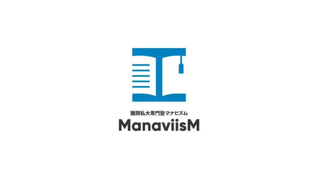 マナビズム2019年1月NEWSダイジェスト