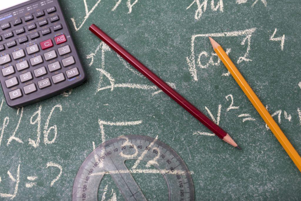 理系数学勉強法【早慶上智レベル】