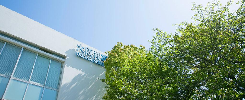 大阪青陵高校の特徴や偏差値・倍率・進学実績