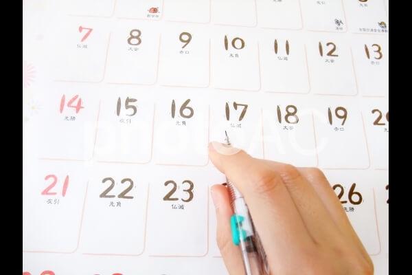 【2021年度】関関同立の入試制度変更・入試日程についてまとめてみた