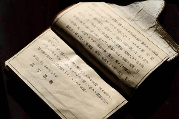 MARCHの日本史を対策する3つのステップ