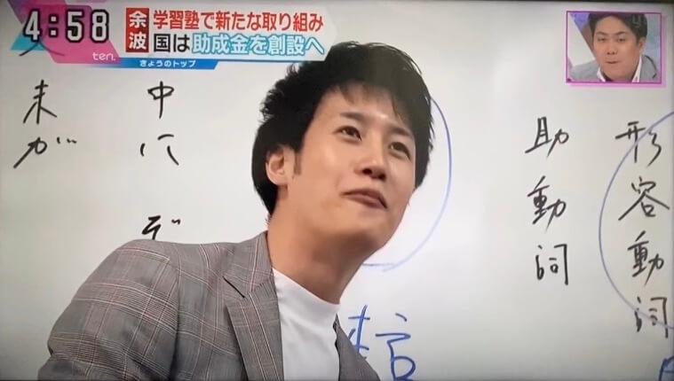 【コロナ・休校対策】マナビズムが読売テレビ「関西ネットten」で紹介されました。