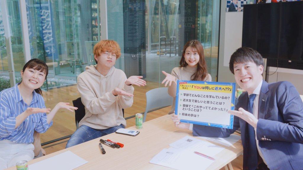 《近畿大学OC》マナビズム代表の八澤が近畿大学OCでMCを務めました。