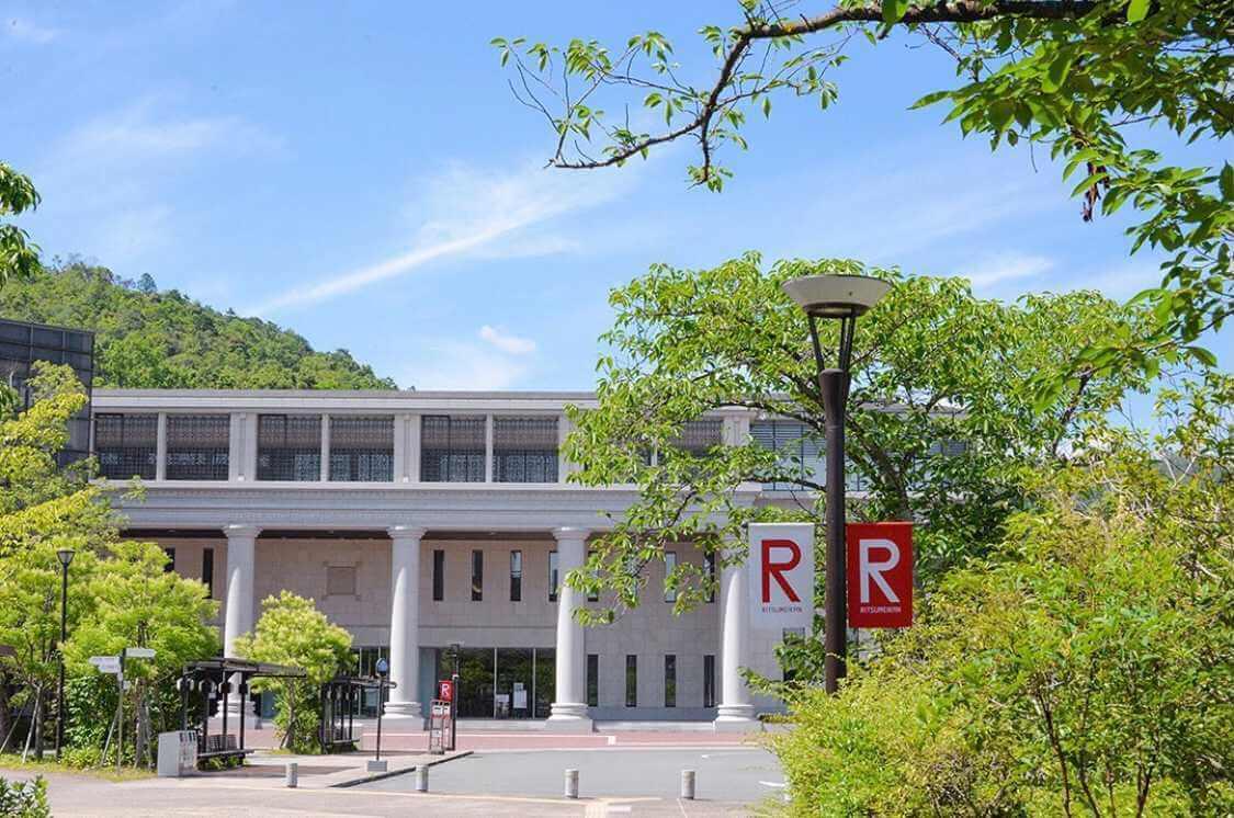 分割 後期 立命館 大学