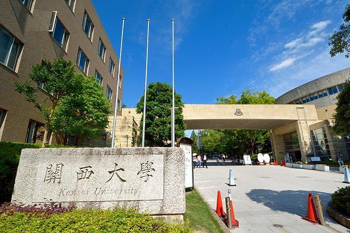 【大学紹介】関西大学の魅力とは!?