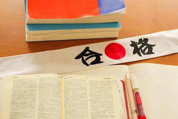 上本町の塾ランキング10校!個別指導の有無を確認して子どもに合った塾を探そう