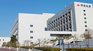 【中央大学志望者必見】中央大学にオススメの模試5選!