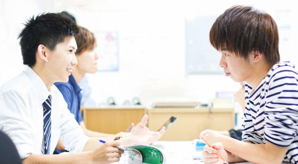 茨木校のイメージ