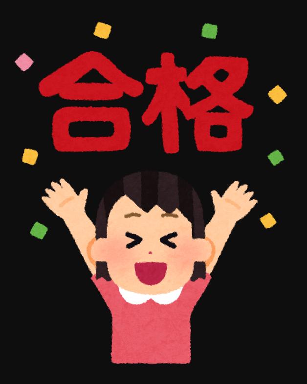 [2021公募]近畿大学 国際学部現役合格!帝塚山学院高校『公募はここまで!いよいよ、これからが本番?』