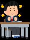 【2021一般入試】土佐高校・同志社大学合格「なんで、あいつが同志社に!?」